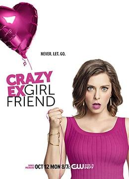 《疯狂前女友 第一季》2015年美国喜剧,歌舞电视剧在线观看
