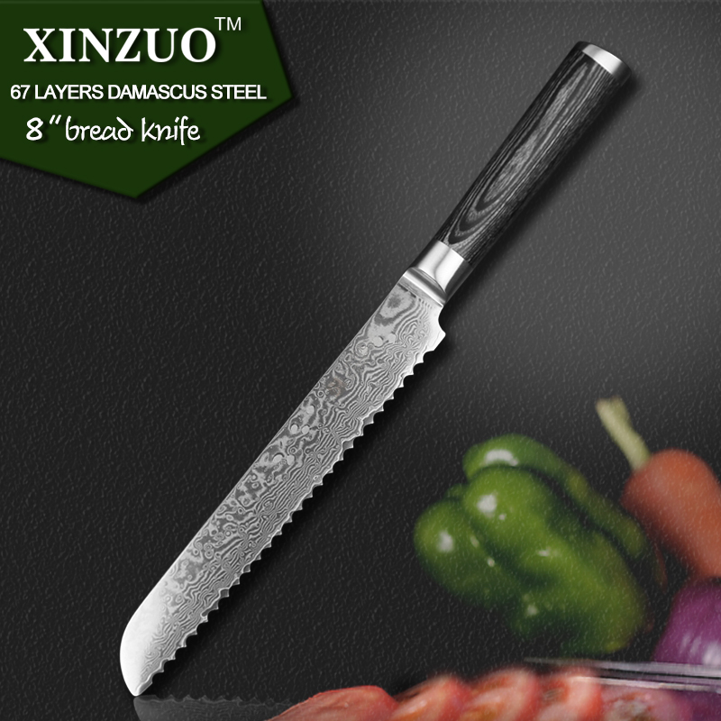 XINZUO high quality 8 inch bread font b knife b font China cake font b knife