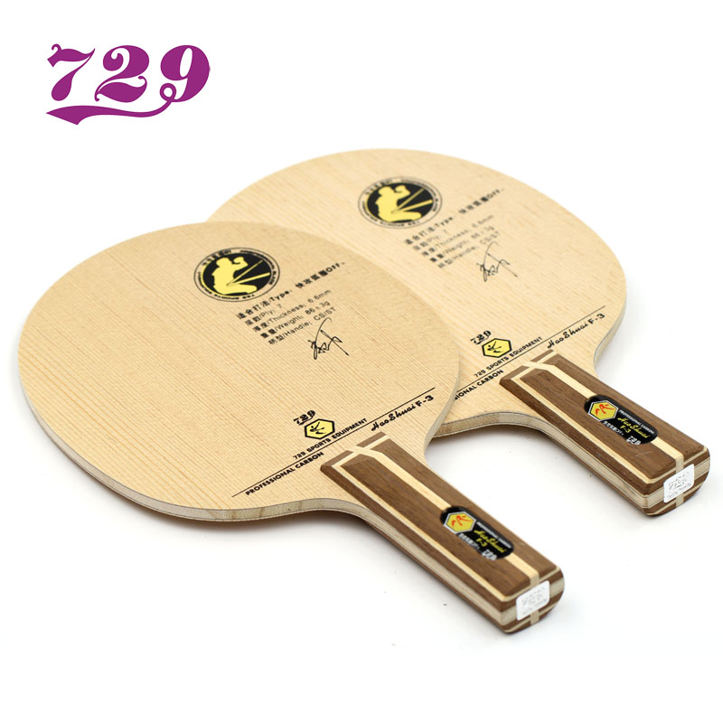 где купить RITC 729 Friendship HaoShuai F-3 (F3, F 3) Professional Carbon OFF Table Tennis Blade for PingPong Racket по лучшей цене