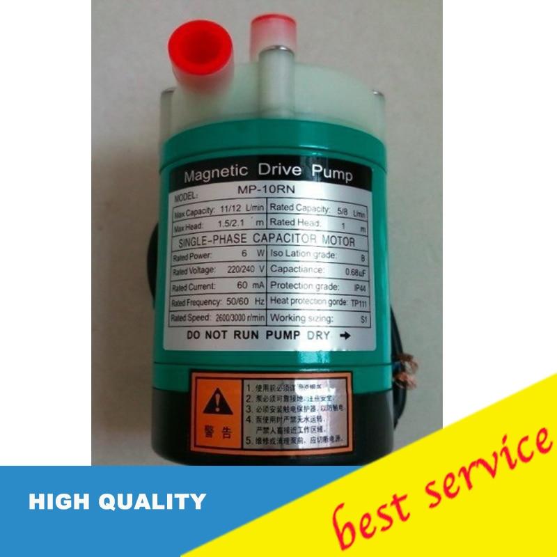 Free shipping 2 pcs biochemical magnetic pump corrosion MD/P-10R 220 volts