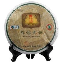 Puerh the tea 2012 green cake health care Chinese yunnan 357g health care China