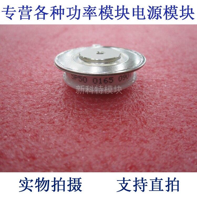 5P50-0165 PRX flat package thyristor kd621k30 prx 300a1000v 2 element darlington module