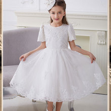 Girl Summer Dress Wedding Dress Party Dresses Bridesmaid  Prom Gowns