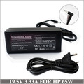 Universal Power Supply 19.5V 3.33A 65W Laptop AC Adapter Charger For HP 710412-001 693711-001 Pavilion 15 Envy 17 Series