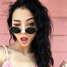 JAXIN Fashion round Sunglasses Women retro border versatile Sun Glasses Men brand design trend personality goggles UV400 oculos