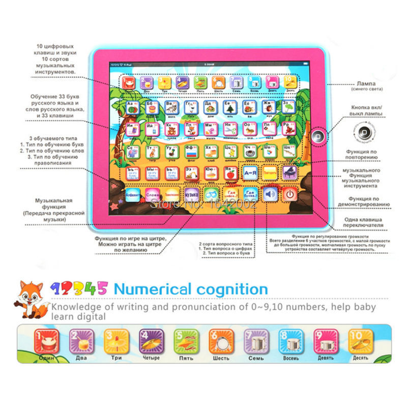 Educational-Toys-For-Childrens-tablet-Comput-in-Russian-language-learning-Y-Pad-for-Kids-ABC-Y-Pad-Russian-toy-with-Light-4