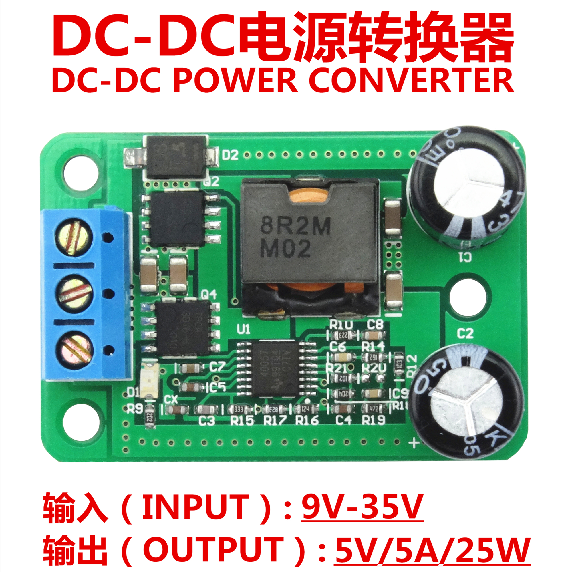 DC-DC buck module 24v/12V to 5V/5A power IN (9-35V) to replace the 055L ultra LM2596S цена и фото