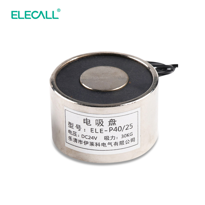 CE Approved DC 24v ELE-P40/25 Electromagnet Electric Sucker Lifting Magnet Solenoid Lift Holding 30kg scr bt139 600e