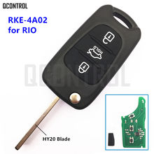 Qcontrol keyless entrada chave remota para kia rio RKE-4A01 ou RKE-4A02 com lâmina chave hy20