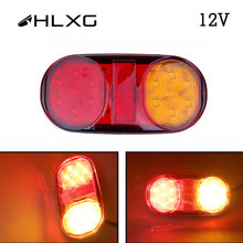 auto part Truck Trailer lights Fog Lamp Car Brake Lights Universal LED Flash Bulbs turn signals Stop Indicator Lamp 12V vehicle(China)