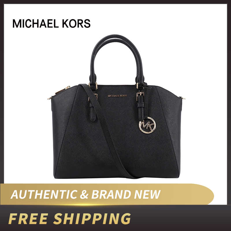 Michael Kors MK Ciara Satchel Handbag in Luggage Leather Style 35T8GC6S3L