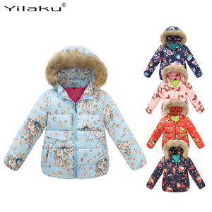 Yilaku Fashion Girls Winter Coats For Girl Floral Hooded Coat New Children Girl Outwear Winter Clothes Kids Jackets CG197 CG200