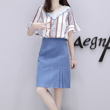 Flare Lace UP Chiffon Tops Denim skirts Suits