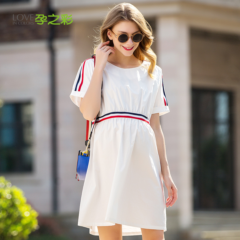 Summer Fashion Maternity Dresses Clothes For Pregnant Women Clothing O-neck Short Sleeve 2Colors Slim Pregnancy Dress Wear 2018 quality cotton linen maternity dresses autumn long sleeve clothes for pregnant women clothing for pregnancy 2017 new fashion