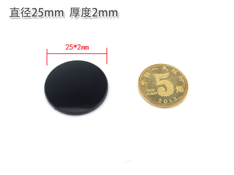 800nm-2500nm импортный черный стеклянный инфракрасный фильтр 808nm 850nm 980nm высокопроницаемый фильтр