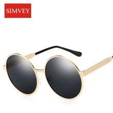 2e9c9a71c9941 Simvey Moda Mulheres Rodada Óculos De Sol Clássicos Do Metal Do Vintage  Quadro do Círculo Lente UV400 óculos de Sol Óculos Shade.