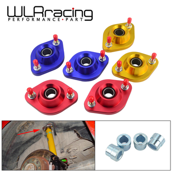 WLR - Shock TOP Mount Set FOR BMW E30 E36 E46 Z3 Pillow Ball Rear Upper Camber Plates WLR-THM02 image