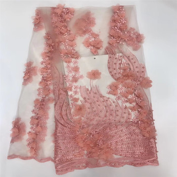 High Quality African Lace Fabric 2018 Hot African 3D Lace Fabric For Sewing Nigerian Lace Fabric With Beads HJ517-2