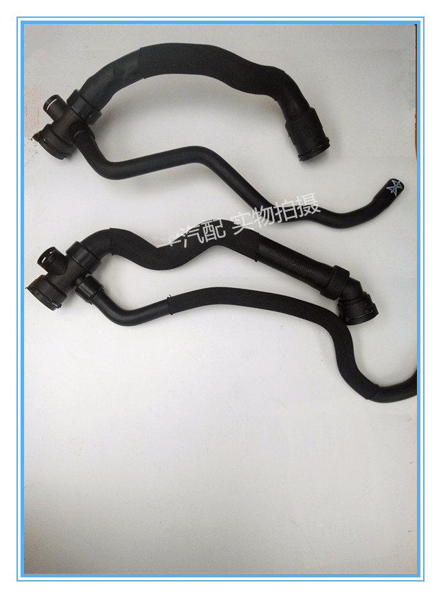 Front Lower Radiator Coolant Water Hose for Audi A4 B6 B7 1 8T 2 0 8E0