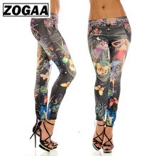 Sexy Womens Skinny Black Jeans Denim Leggings Stretchy Pants Print Imitation Cowboy Color New Lady Trousers Skimmer