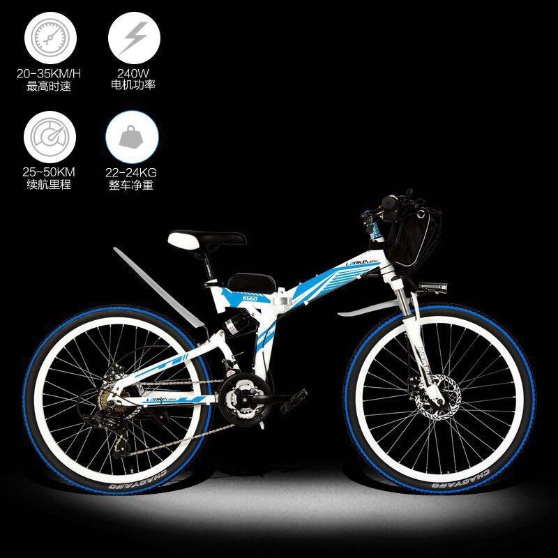 LANKELEISI 24/26 pouces vélo électrique 36/48 V au lithium électrique vélo pliant
