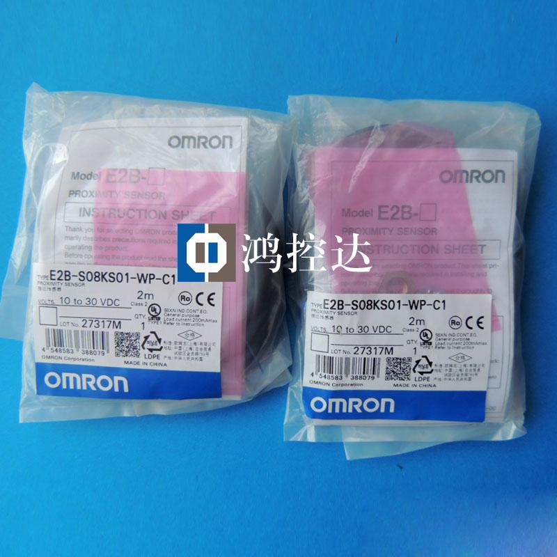 New original OMRON proximity switch E2B-S08KS01-WP-C1 2M warranty for one yearNew original OMRON proximity switch E2B-S08KS01-WP-C1 2M warranty for one year