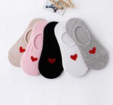 Free shipping Hot Sale Non-slip Silicone Women Invisible Sock Slippers Cotton Shallow Mouth Heart Socks Spring Summer S16
