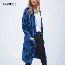 Leopard Print Long Cardigan Open Stitch Knitted Sweater