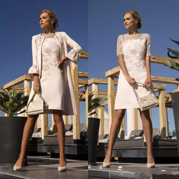 Mother Of The Bride Dresses Suits 2018 With Long Jacket Bell Sleeves Short Women Formal Wedding Party Guest Dress 2 Pieces Kurti