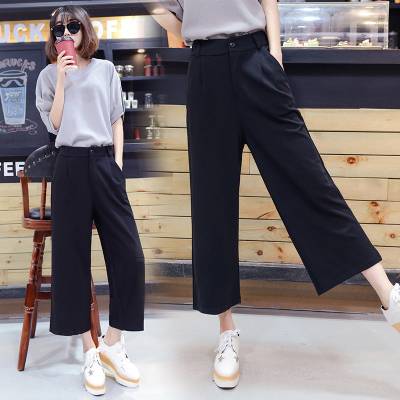 Online Shop 2016 Summer Korean Style Elastic Waist Casual Cropped ...