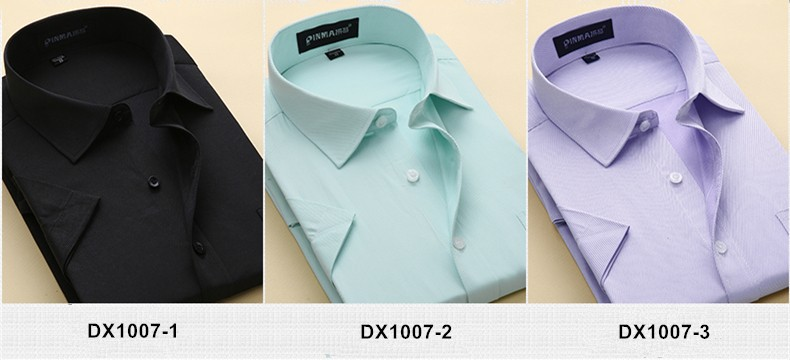 Летняя Стильная мужская одежда, мужская повседневная рубашка с коротким рукавом и отложным воротником, мужские рубашки, одноцветные рубашки для мужчин