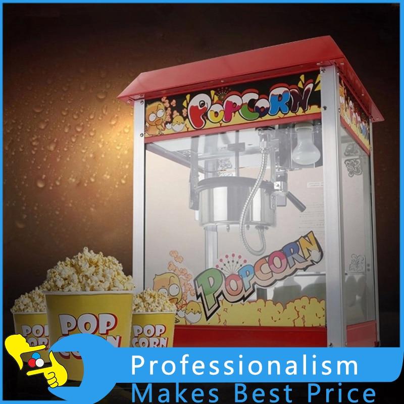 1Pcs Non-Stick Automatic Popcorn Machine Popcorn Maker For Supermarket Fast Food Shop