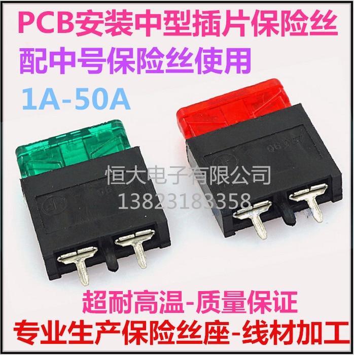 Fuse Box Installation Cost : Jh car fuse holder pcb installation medium insert