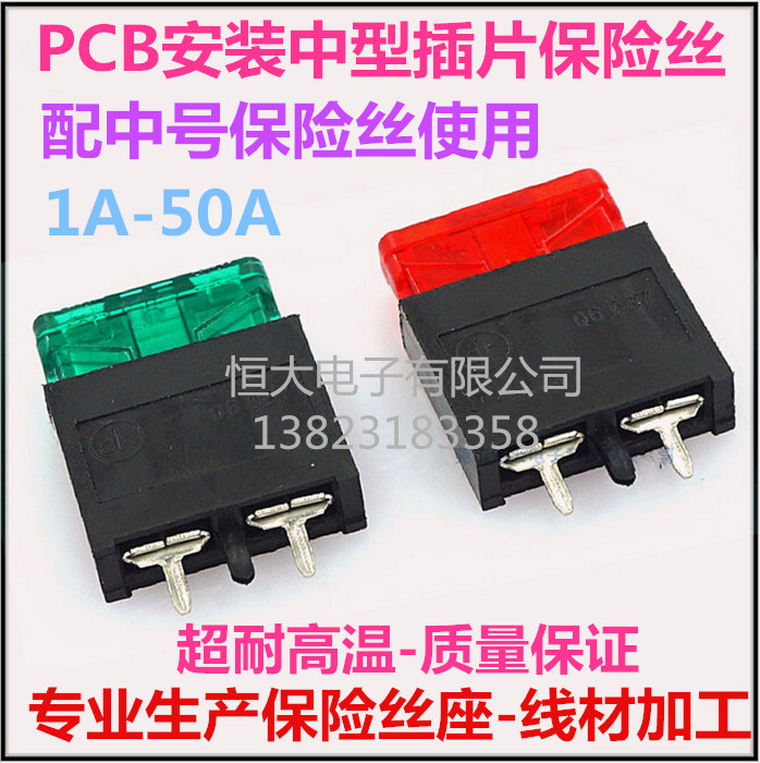 JH7032 Car Fuse Holder PCB Installation Medium Insert Fuse Fuse Box Fuse Holder Welding