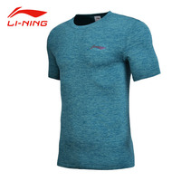 Li Ning Men Summer Comfort Seamless Basketball Jerseys Nylon Polyester Slim Fit Breathable T shirts LiNing Sports Tees ATSN051