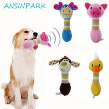 ПЭТ плюшевые игрушки для собак мило собака, игрушки животные будут собака, кошка, щенок игрушка toot собаки белка, писк m888