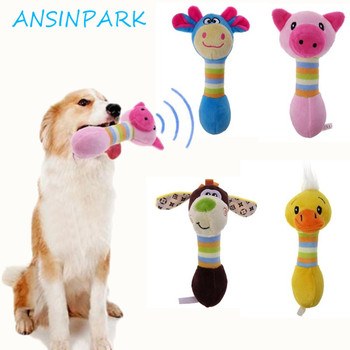 ANSINPARK para mascotas juguetes del perro de peluche lindo perro juguetes de los animales perro gato cachorro juguete toot ardilla perro squeak M888