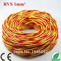 Весь рулон 100 м ZR rvs 2 * 1 мм Площадь красный и желтый нити витая пара лампа линии Медь ce и rohs электронная Провода проводник