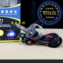 35W 12V High Precision High Brightness HID Xenon Bulb D2H HID Bi-xenon Projector Lens lamp 4300K 5500K 6000K for car headlight free shipping iphcar china car accessories universal square 3 0 inch projector lens without d2h xenon blub and ballast