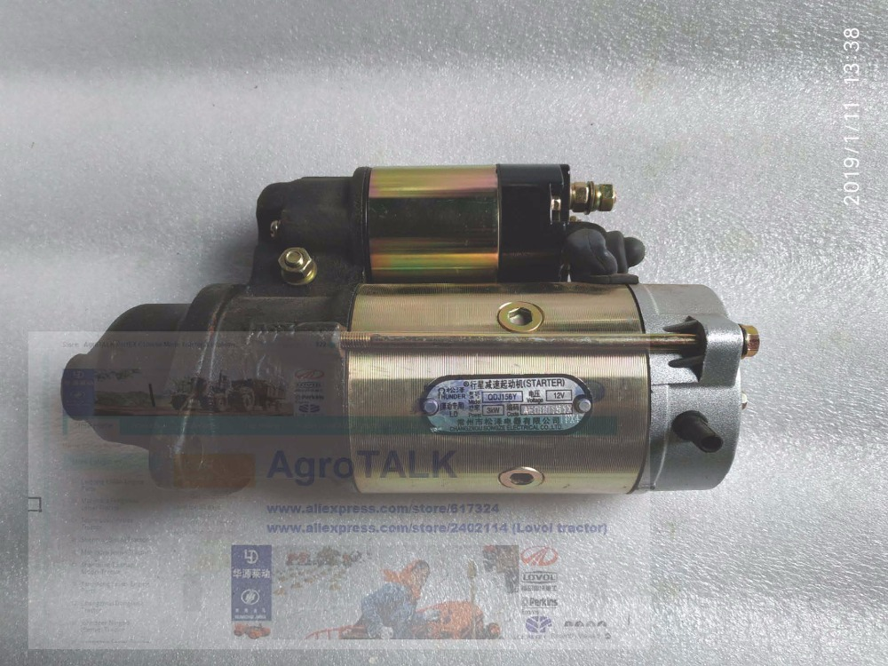 Laidong (LD) engine KM4L22T, KM4L22BT, the starter motor QDJ156Y (not QDJ157Y), the speed reduction type Laidong (LD) engine KM4L22T, KM4L22BT, the starter motor QDJ156Y (not QDJ157Y), the speed reduction type