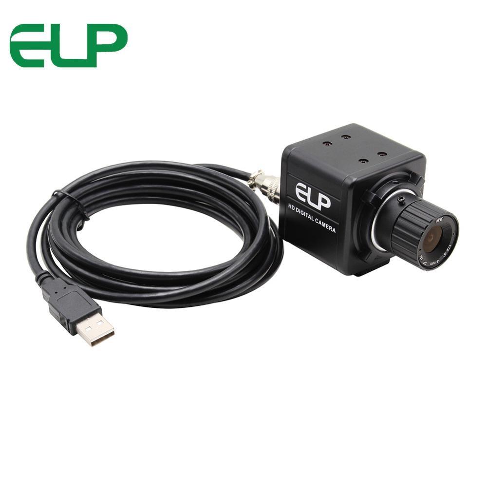 ELP 5MP USB Camera 2592X1944 MJPEG 15fps mini micro shell OV5640 CCTV video camera for Windows Linux MAC