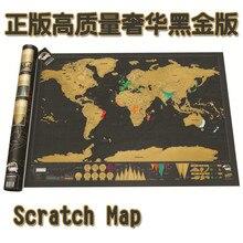 Новое роскошное дорожное издание Скретч Карта мира Плакат персональный журнал большая карта Mapa do mundo Mapa del mundo