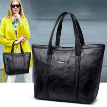 2019 New Womens Shoulder Bag Sheepskin Handbag Tote  Ladies Shopping