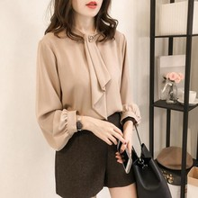 Women Casual Chiffon Loose Blouses Summer Sweet Style Solid Color Lantern Sleeve Tops Lady Stand Collar Long Blouse