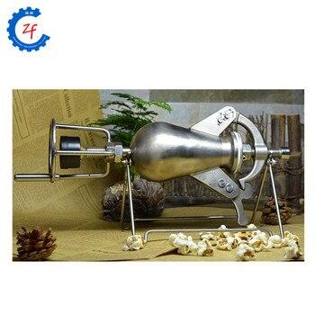 Mini flavored popcorn popper making machine
