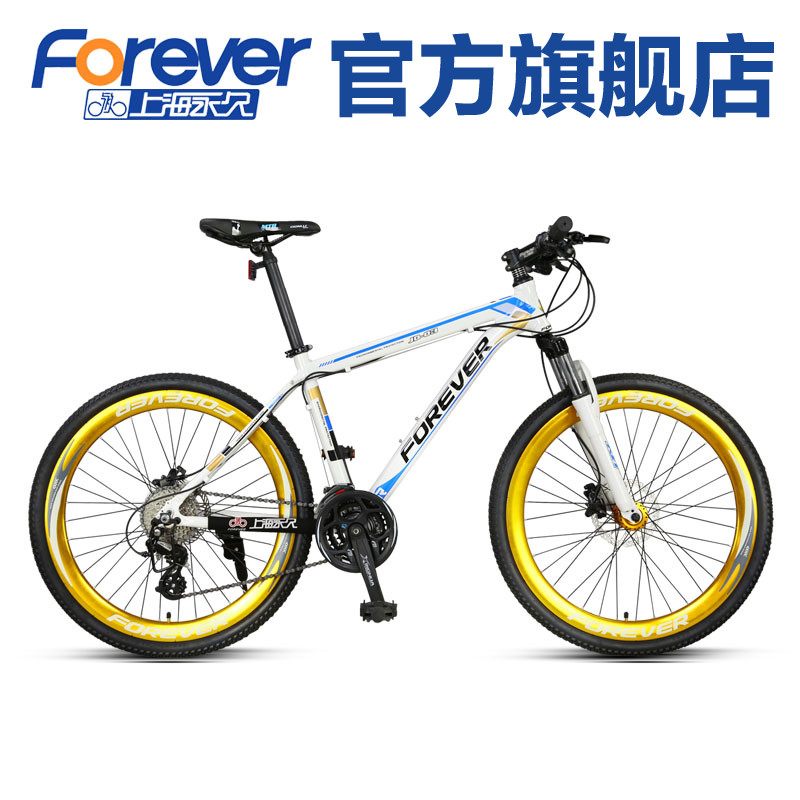 Forever Mountain Bike 24 font b speed b font aluminum frame double disc brakes Male Female