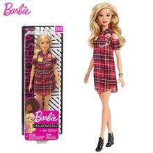 New Model Original Barbie Dolls Brand Princess blond hair Fashionista Girl Fashion Doll Kids Toys Birthday Gift bonecas