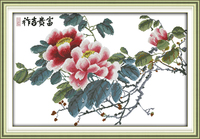 Wealth And Auspicious 4 Cross Stitch Kit Flower 14ct Printed Fabric Canvas Stitching Embroidery DIY Handmade