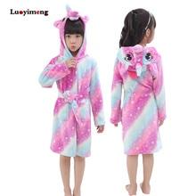 Albornoz para niñas pijamas estrella unicornio toalla franela ropa de dormir lindo dibujos animados Unisex ropa de dormir bata niños niñas vestido