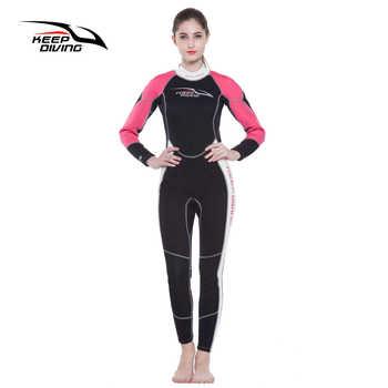 KEEP DIVING Women\'s 3MM Neoprene One-Piece Scuba Dive Wet Suit Wetsuit for Winter Swim Surfing Snorkeling Spearfishing Equipment